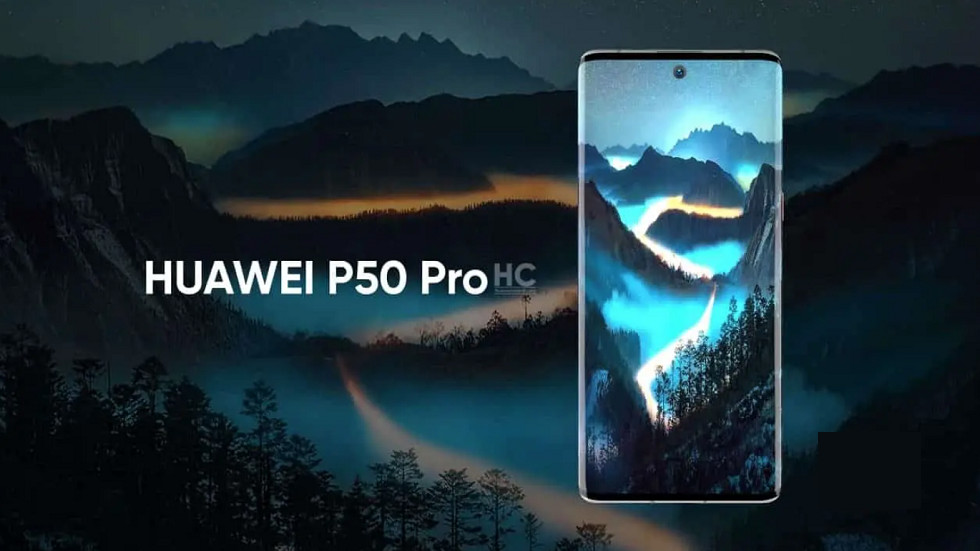 Huawei P50 и P50 Pro: характеристики, дата выхода и цены в России