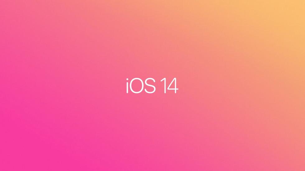 Вышла iOS 14.7 beta 3 — что нового?