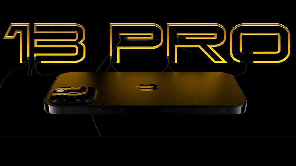 iPhone 13 Pro и iPhone 13 Pro Max изменятся — новая расцветка, уменьшенные модули камеры и кое-что еще