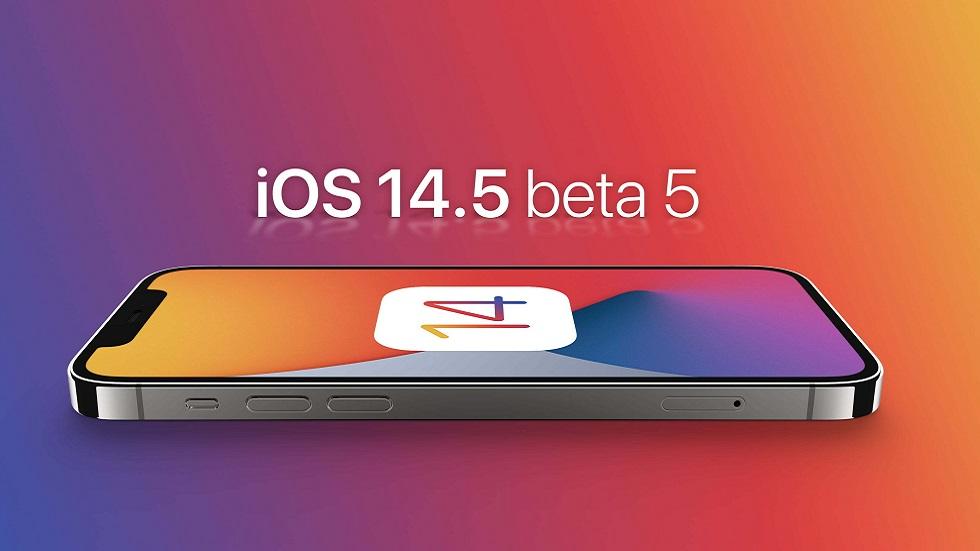 Пятая бета-версия iOS 14.5 вышла — вероятно, следующей будет уже финальная iOS 14.5