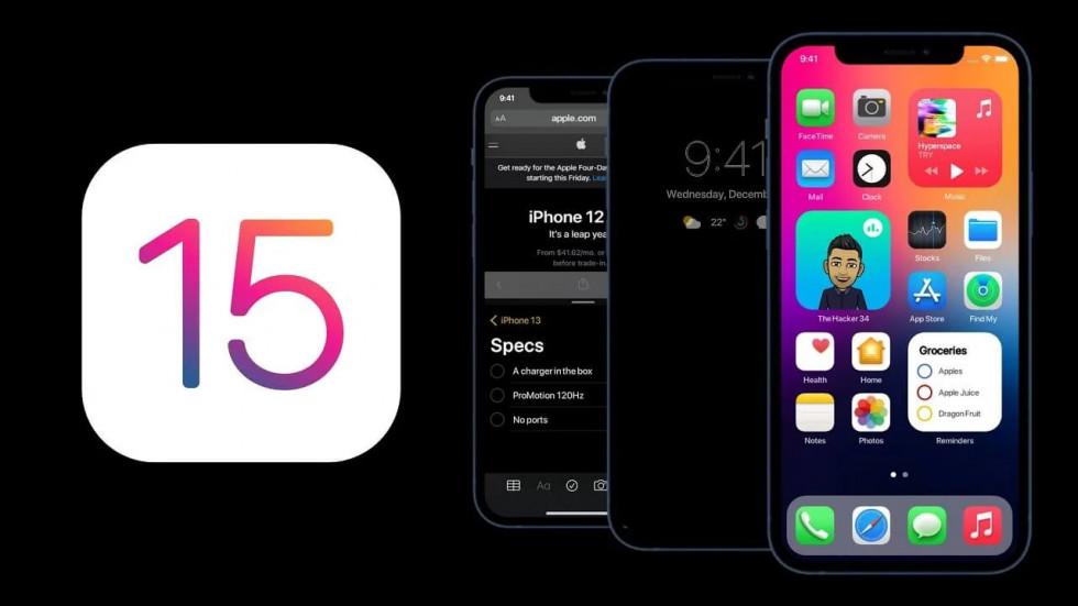 Раскрыты новые фишки iOS 15 — настоящая революция