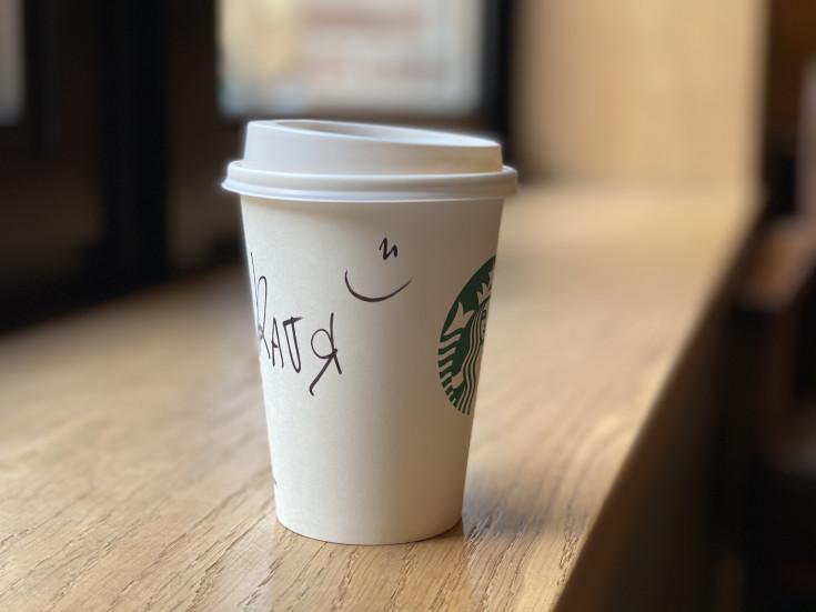 чашка кофе без обработки