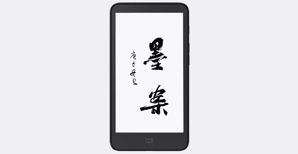 Тонкая, легкая и недорогая: представлена миниатюрная читалка от Xiaomi