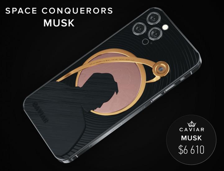 С Днем космонавтики — космические iPhone 12 Pro по космическим же ценам