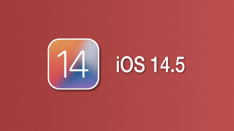 iOS 14.5 против iOS 14.4.2 — с какой прошивкой iPhone работают дольше