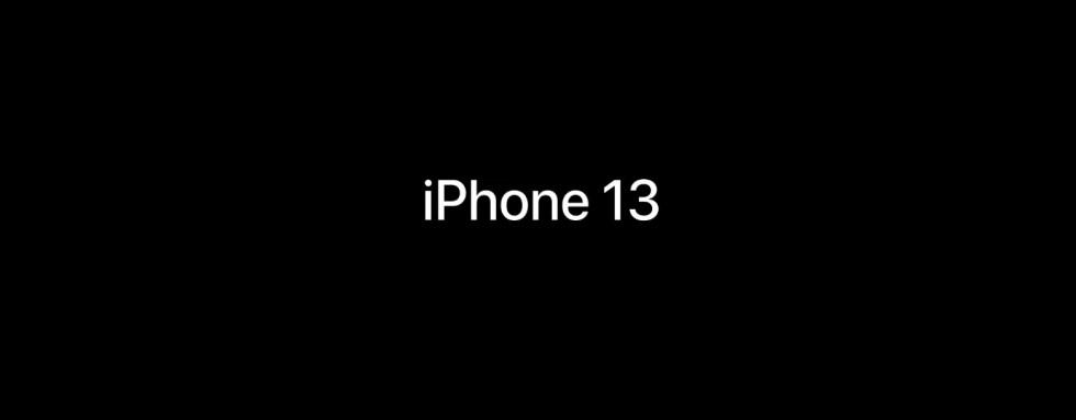 Посмотрите этот впечатляющий трейлер iPhone 13