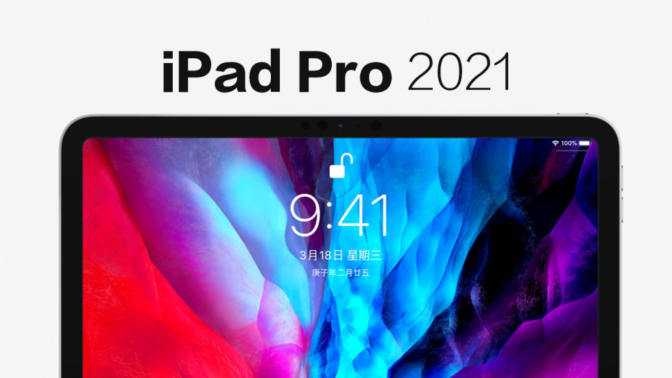 Сюрприз: новый iPad уже в середине апреля