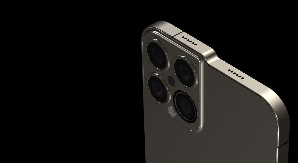 Взгляните на необычный концепт полноэкранного iPhone M1