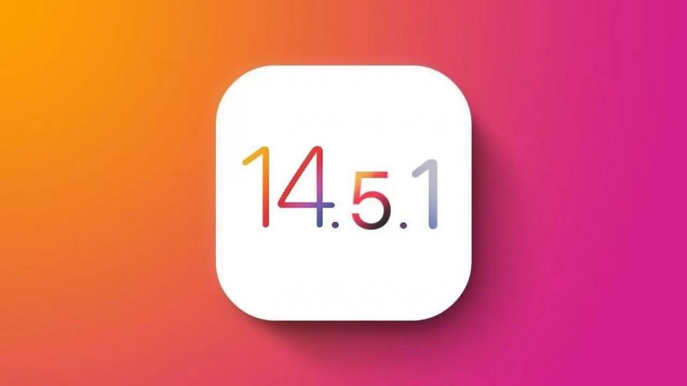 Всё! Откатиться на iOS 14.5.1 с iOS 14.6 не получится