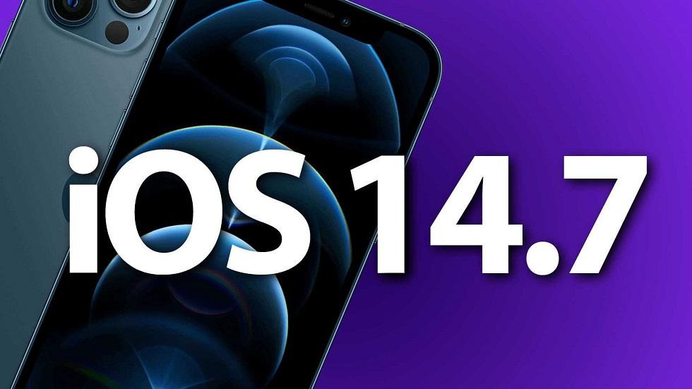 Стоп! Не обновляйтесь до iOS 14.7 beta 2 — часто возникает ошибка SIM-карты
