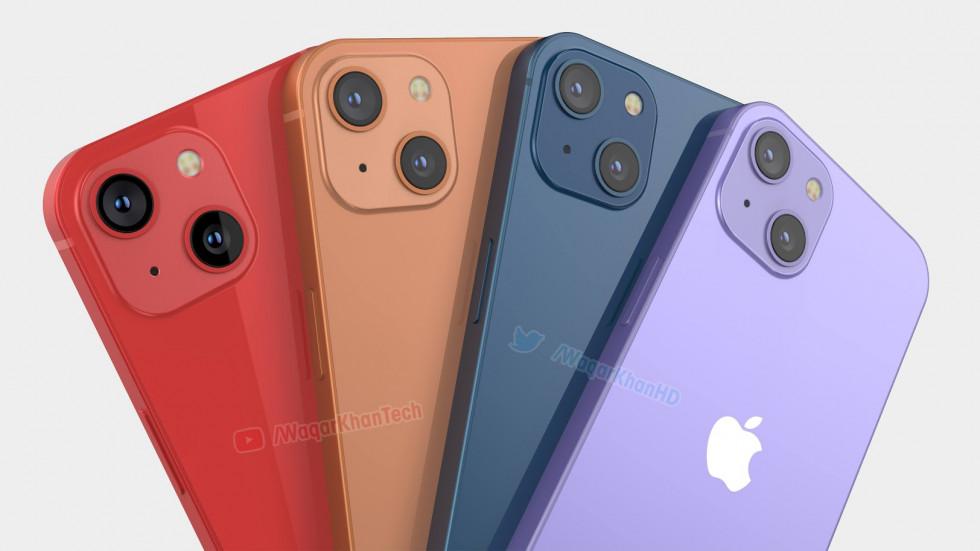 Apple уверена, что iPhone 13 станет суперхитом — продажи превысят 225 миллионов
