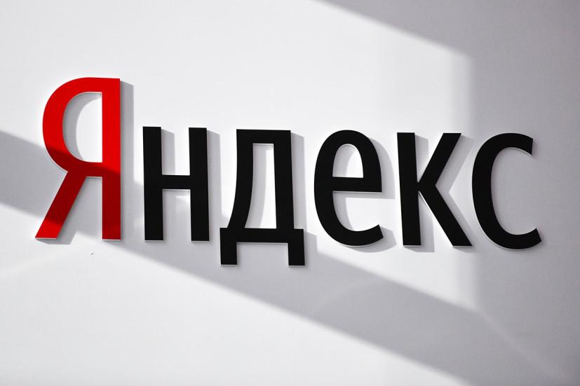 А вы знали, что из Яндекса можно удалить информацию о вас?