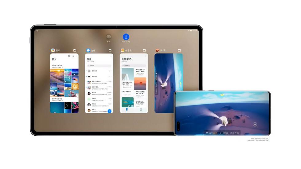 Harmony OS 2.0: обзор, дата выхода, поддерживаемые устройства