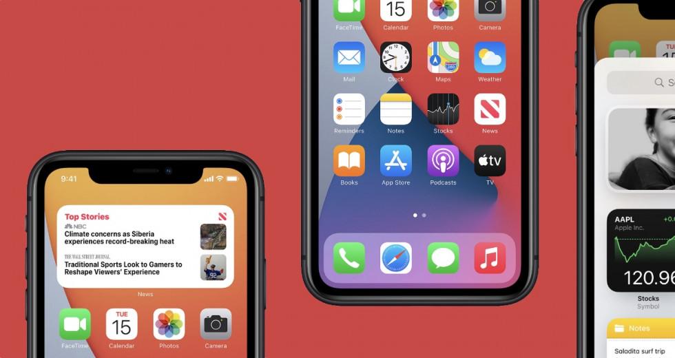 Вышла iOS 14.8 – что нового