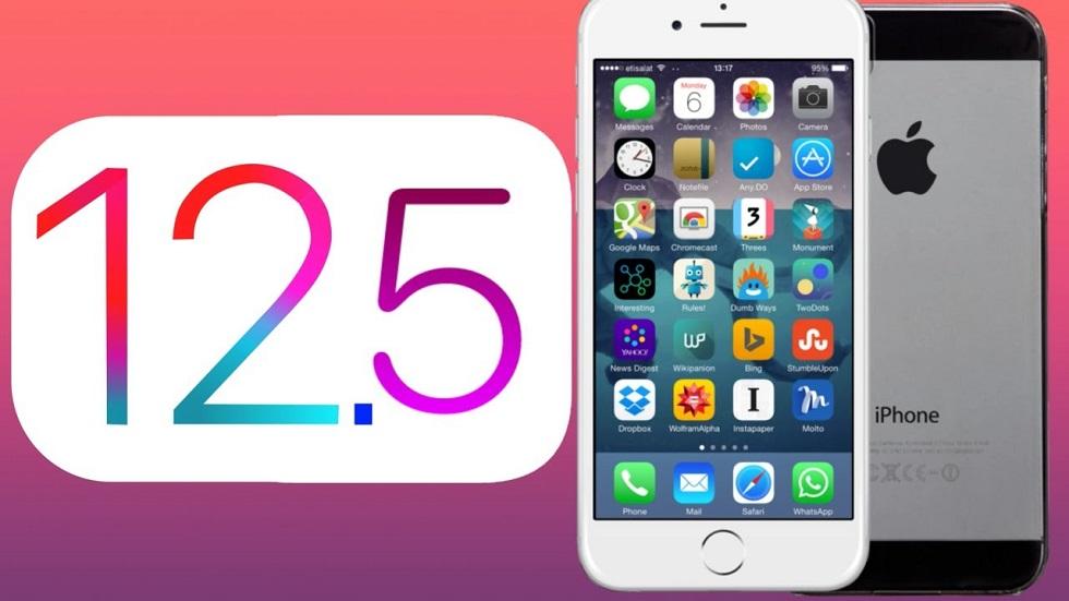 Вышла iOS 12.5.4 для старых айфонов — что нового