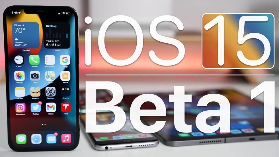 Вышла первая публичная бета iOS 15 — что нового, как установить