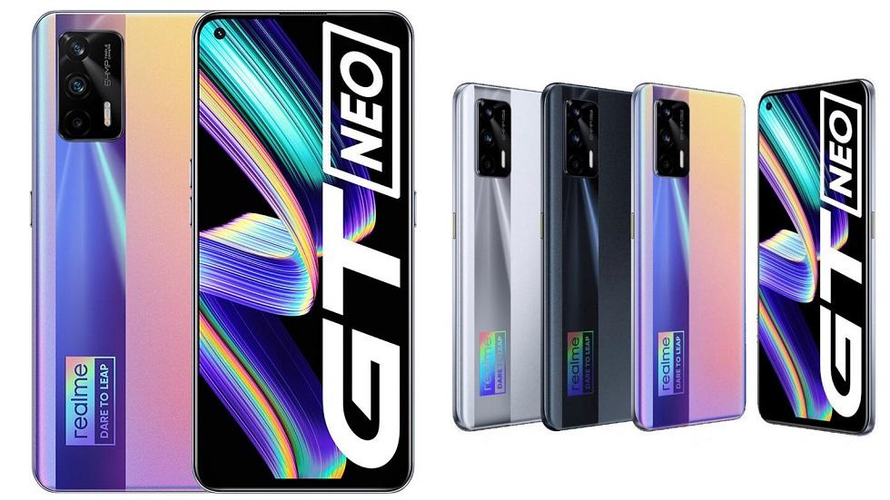 Realme GT Neo: цена в России, характеристики, дата выхода