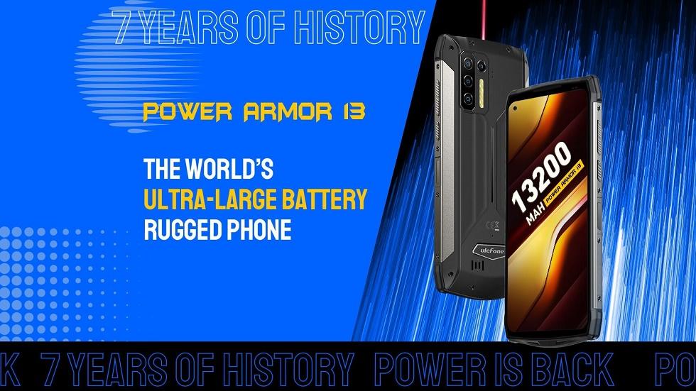 Смартфон с батареей на 13 200 мА*ч — Ulefone Power Armor 13 на подходе