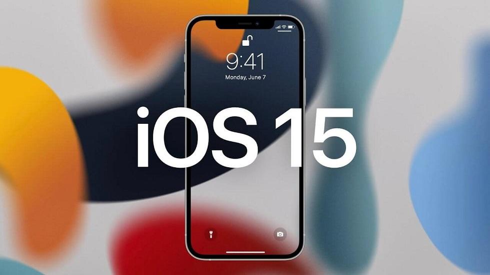 Apple прекратила подписывать iOS 15 — откатиться не удастся