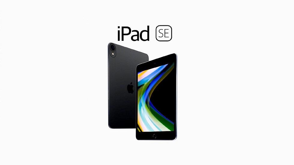 iPad SE? Пока лишь мечта, но уже на рендерах