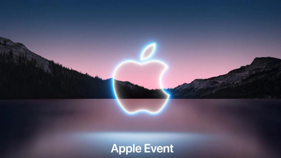 Где смотреть презентацию Apple 14 сентября — на ней покажут iPhone 13