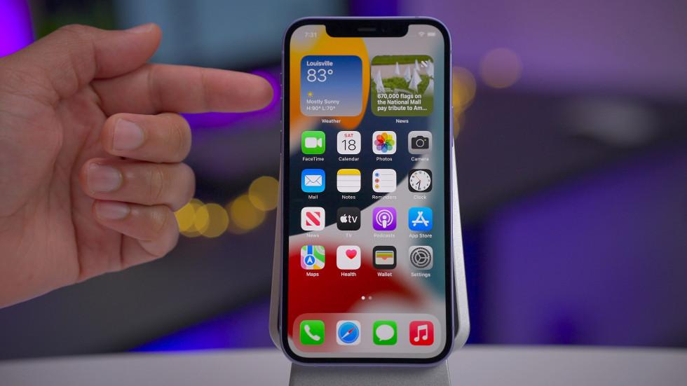 Вышла iOS 15.1 beta 1 — что нового