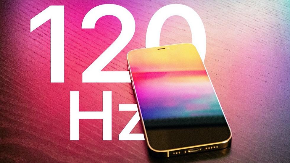 Наконец-то — iPhone 13 Pro и iPhone 13 Pro Max получили дисплеи на 120 Гц с яркостью 1000 нит