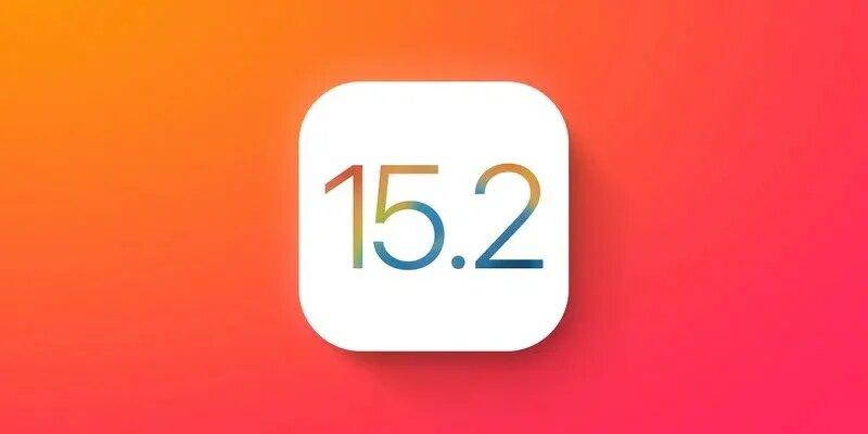 Вышла публичная iOS 15.2 beta 1 — что нового