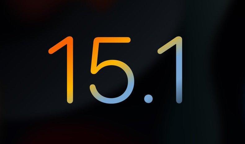 iOS 15.1 – что нового и когда дата выхода