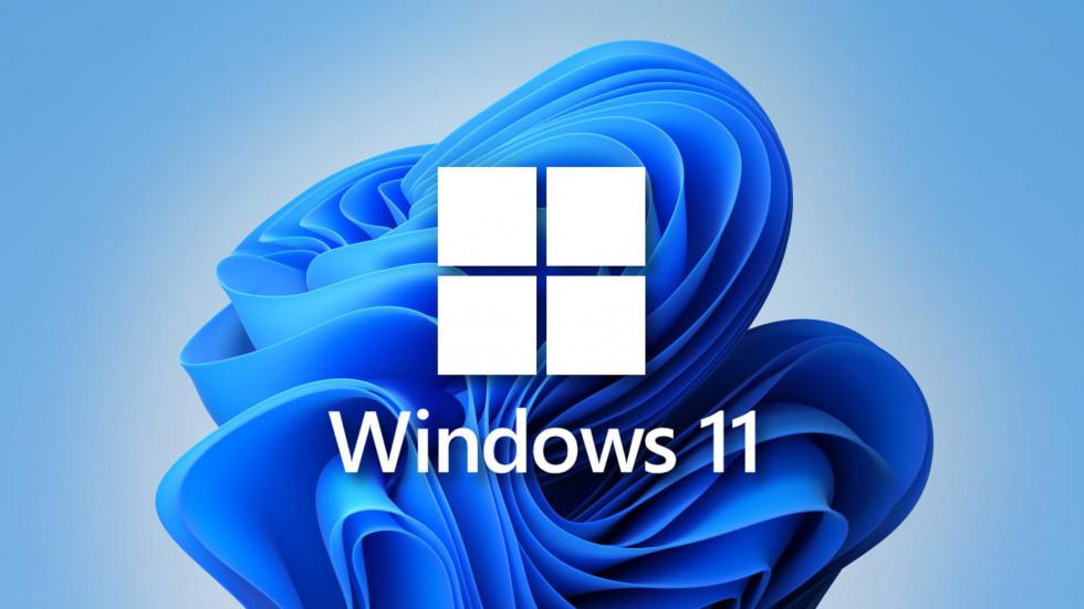 Windows 11 вышла — как скачать и установить